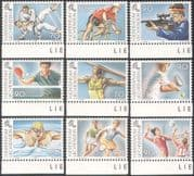 Liechtenstein 1999 Judo/ Cycling/ Shooting/ Volleyball/ Table Tennis/ Bikes/ Bicycles/ Games/ Sports 9v set (n42317)