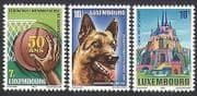 Luxembourg 1983 Basketball  /  Alsatian  /  Buildings  /  Sports  /  Dogs  /  Animation 3v (n34065)