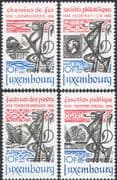 Luxembourg 1984 Trains/ Railway/ Stamps/ S-on-S/ Buildings/T ransport 4v set (n42396)