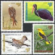 Luxembourg 1992 Welfare Fund/ Grouse/ Red Kite/ Stork/ Oriole/ Birds/ / Raptors/ Nature 4v set (n42386)