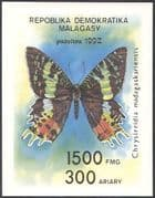 Madagascar 1992 Moths/ Butterflies/ Insects/ Nature/ Conservation imperf m/s (s263)
