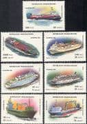 Madagascar 1994 Ships/ Ferries/ Boats/ Nautical/ Commerce/ Transport 7v set (b8252)