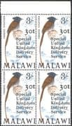Malawi 1971 Paradise Flycatcher/ Birds/ Nature/ Special Delivery Overprint/ Surcharge 4v blk o/p (n19326)