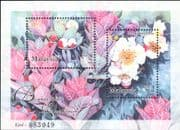 Malaysia 2002 Rare Flowers/ Nature/ Plants/ Conservation 2v m/s (b7582)