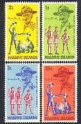 Maldives 1968 Scouts  /  Scouting  /  Baden-Powell  /  Cubs  /  Youth  /  Leisure 4v set (n37392)