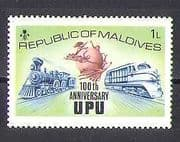 Maldives 1974 UPU  /  Trains  /  Steam Engine  /  Rail 1v (n25825)