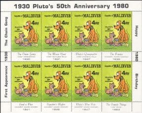 Maldives 1980 Disney/ Pluto 50th Anniversary/ Dogs/ Cats/ Cartoons/ Animation  8v sht (d00278)
