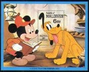 Maldives 1982 Disney  /  Pluto  /  Mickey  /  Cartoons  /  Animation  /  Films  /  Dogs 1v m  /  s (d00147)