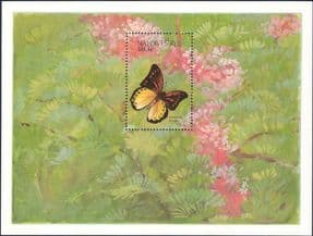 Maldives 1987  Butterflies/ Insects/ Nature/ Butterfly/ Conservation  1v m/s  (s3781r)