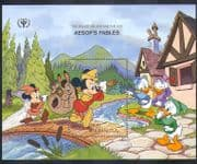 Maldives 1990 Disney  /  Mickey Mouse  /  Ass  /  Aesop  /  Fables  /  Cartoons 1v m  /  s (d00251)