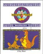 Maldives 1992 Walt Disney/ Mickey/ Pluto/ Kangaroo/ Cartoons/ Animation 1v m/s (b1605n)