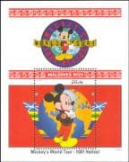 Maldives 1992 Walt Disney/ Mickey's World Tour/ Cartoons/ Animation/ Flags 1v m/s (b1605m)
