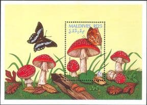 Maldives 1995  Butterflies/ Fungi/ Insects/ Nature/ Plants/ StampEx / Butterfly  1v m/s  (b2918a)