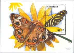 Maldives 1996  Butterflies/ Insects/ Nature/ Plants/ Butterfly  1v m/s  (s2165)