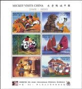 Maldives 1996 Disney/ Pandas/ Boats/ Great Wall/ Animation/ Cartoons/ StampEx  6v sht (s444)