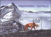 Maldives 2002 Prehistoric Animals/ Sabre-toothed Cat/ Nature/ Wildlife/ Lion/ Tige 1v m/s (n18829a)