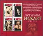 Maldives 2006 Mozart/ Music/ Composers/ Entertainment/ Opera/ People 4v m/s (n44717a)
