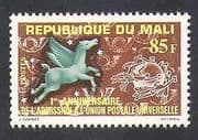 Mali 1962 UPU  /  Pegasus  /  Winged Horse  /  Emblem  /  Post  /  Mail 1v (n37555)
