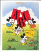 Mali 1996 Disney/ Mickey Mouse/ ABC/ Alphabet/ Cartoons/ Animation 1v m/s (ad1069)