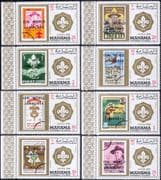 Manama 1971  Scouts/ Scouting/ 13th World Jamboree/ Stamp-on-Stamp/ S-on-S  8v set  (b3485g)