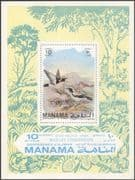 Manama 1971 Shrike/ Birds/ Nature/ Wildlife/ Conservation imperf m/s (b1238)