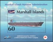 Marshall Islands 1999 Gas Industry/ Tanker/ Ship/ Boats/ Transport/ Business/ Commerce 1v m/s (s1941a)
