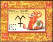 Marshall Islands 2003 YO Goat/ Greetings/ Animals/ Nature/ Lunar Zodiac/ Fortune 1v m/s (n18196)