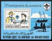 Mauritania 1982 Scouts  /  Youth  /  Baden-Powell 1v m  /  s n31838