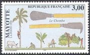 Mayotte 1998 Chombo/ Farming Tools/ Cattle/ Palm Trees/ Crops/ Animals/ Nature/ Farmers 1v (n42758)