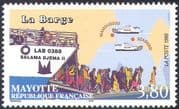 Mayotte 1998 Ship/ Ferry/ Boats/ Nautical/ Transport / Business/ Commerce/ People/ Maps 1v (n42710)