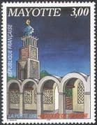 Mayotte 1998 Tsingoni Mosque/ Buildings/ Architecture/ Religion/ Heritage 1v (n42693)