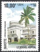 Mayotte 2000 Hospital/ Medical/ Health/ Welfare/ Buildings/ Architecture/ Palm Tree/ Palms/ Trees/ Nature 1v (n42772)