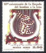 Mexico 1979 Space  /  Moon Landing  /  Symbol  /  Coding  /  Animation 1v (n29811)