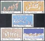 Mexico 1979 Sports/ Basketball/ Football/ Volleyball/ Tennis/ Swimming/ University Games 5v set (n26330)