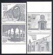 Mexico 1982 Buildings  /  Colonial Architecture  /  College  /  Convent  /  Chapel 4v set n34082