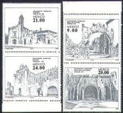 Mexico 1983 Buildings  /  Colonial Architecture  /  Cathedral  /  Convents 4v set (n34084)