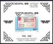 Mexico 1985 Stamp Exhibition  /  Stamp-on-Stamp  /  Cover  /  Post  /  Mail impf m  /  s (n39982)