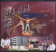 Mexico 2006 Technical Services  /  Art  /  Industry  /  Buildings  /  Painting 1v m  /  s (n37630)