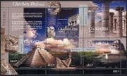 Mexico 2007 Chichen Itza  /  Observatory  /  Pyramid  /  Ruins  /  History  /  Heritage m  /  s (n40292)