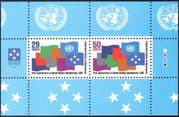 Micronesia 1992 1st Anniversary of UN Membership/ United Nations/ Flags/ Animation 2v m/s (s1783)