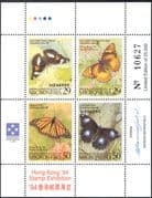 Micronesia 1994 HK StampEx/ Butterflies/ Insects/ Nature/ Wildlife 4v m/s (s1820)