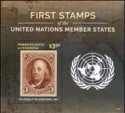 Micronesia 2015  Benjamin Franklin/ Stamp-on-Stamp/ S-on-S/ UN/ United Nations  1v m/s  (n45354c)