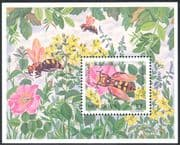Moldova 1997 Endangered Species/ Insects/ Wasps/ Nature/ Conservation 1v m/s (n14873)