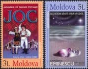 Moldova 2003 Europa/ Poster Art/ Traditional Folk Costumes/ Writers 2v set (n45259)