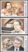 Moldova 2005 Composers/ Music/ Musicians/ Instruments/ Piano/ Violin/ People 3v set (n45229)
