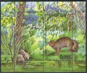 Moldova 2006 Wildcat/ Cats/ Nature/ Animals/ Wildlife/ Conservation 1v m/s (n16728)