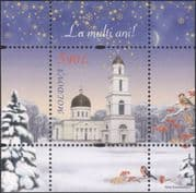 Moldova 2010 Christmas/ Greetings/ Cathedral/ Bell Tower/ Buildings/ Architecture 1v m/s (n45249)