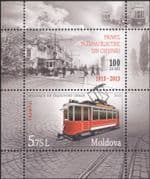 Moldova 2013  Tram/ Rail/ Railway/ Public Transport/ Motoring/ Motors  1v m/s (md1028)