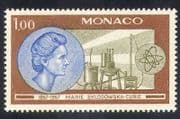 Monaco 1967 Marie Curie  /  Science  /  Cancer  /  Medical  /  Atomic  /  Chemistry 1v (n38970)