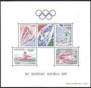 Monaco 1976 Olympics  /  Sports  /  Olympic Games  /  Boxing  /  Rowing  /  Swimming 5v m  /  s (n36660)